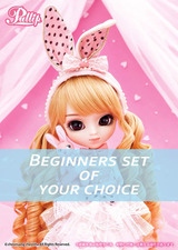 Beginners set of your choice : Bonnie