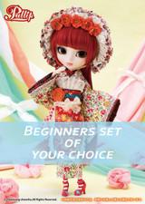 Beginners set of your choice :Kayano