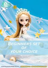Beginners set of your choice : Alrescha Pisces set