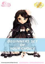 Beginners set of your choice :Nanette Erica Ver. From Pullip Premium