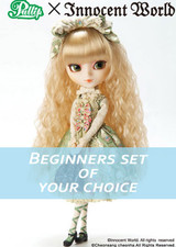 Beginners set of Your choice : Tiphona