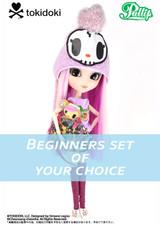 Beginners set of your choice : LUNAROSA