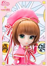 Pre-order*ship out End of June 2021 / Sakura Kinomoto from Cardcaptor Sakura: Clear Card Edition