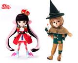 Scarecrow & Uesaka Sumire