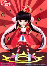 Uesaka Sumire &Special Gift