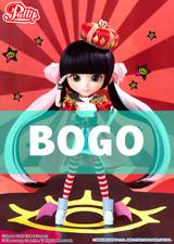 BOGO / Uesaka Sumire