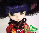 Sample doll /  Lan - AKE