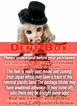 Dent box / Uncanricky