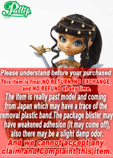 ** Package is yellowing: Nahh-ato