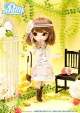 Sample doll /  Momori