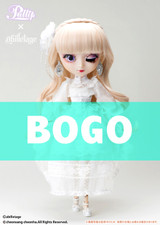 BOGO / abiletage Noalura