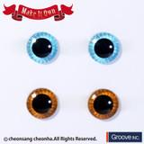 (ME-001)Eyechip: Light Blue & Brown