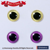 (ME-009)Eyechip Lemon Yellow & Red Purple