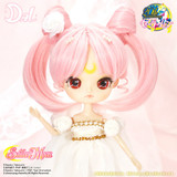 Pre-order*ship out End of February /Princess Small Lady Sailor Moon