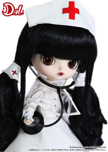Sample doll / Natalie