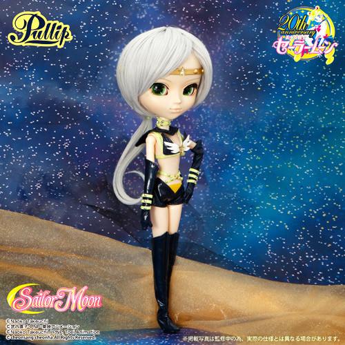 Sample doll / Sailor Star Healer