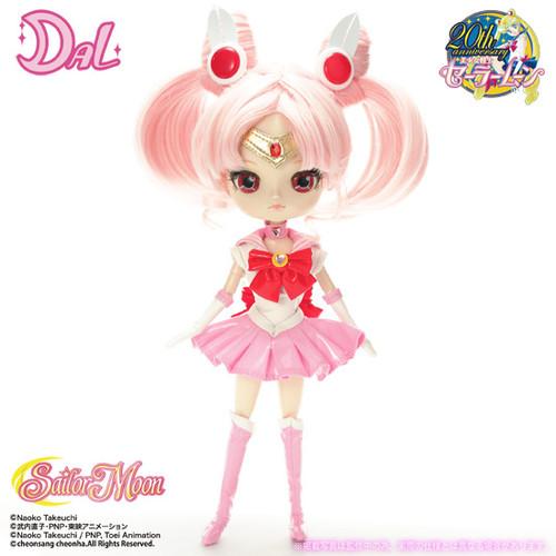 Dent box / Sailor Chibi Moon