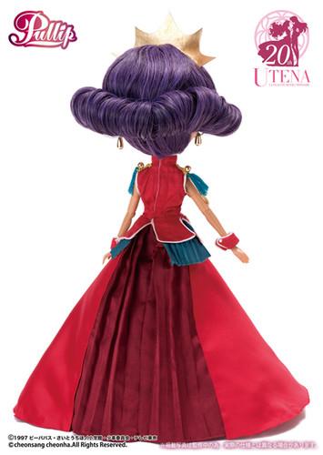 Revolutionary Girl Utena ANTHY