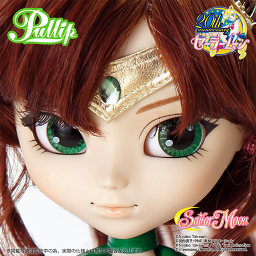 Sample doll / Sailor Jupiter
