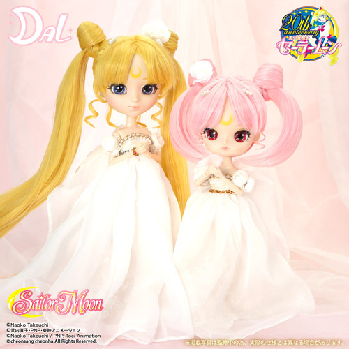 Ship out middle of June/ Princess Small Lady Sailor Moon