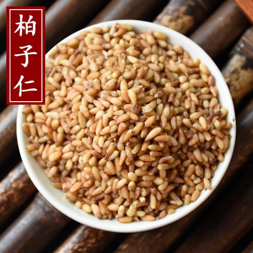 Bo Zi Ren Biota Seeds