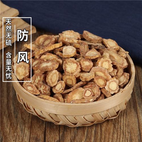 Fang Feng Saposhnikovia Roots