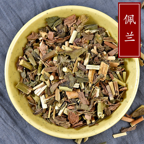 Pei Lan Eupatorium Herbs