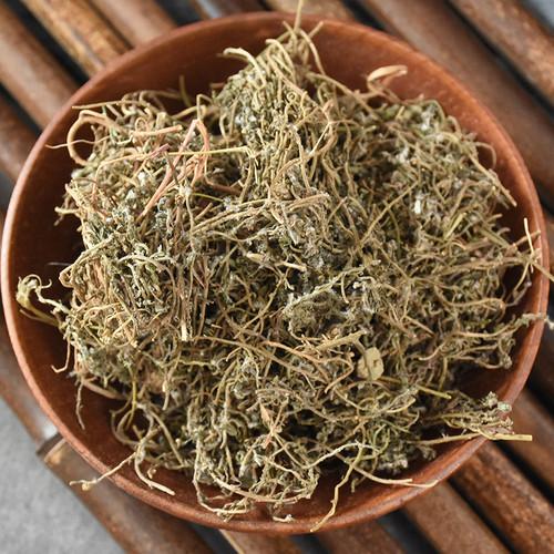 E Bu Shi Cao Small Centipeda Herb
