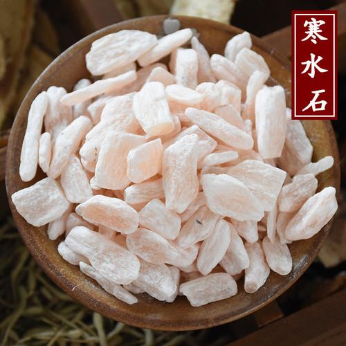 Han Shui Shi Mirabilite Crystal