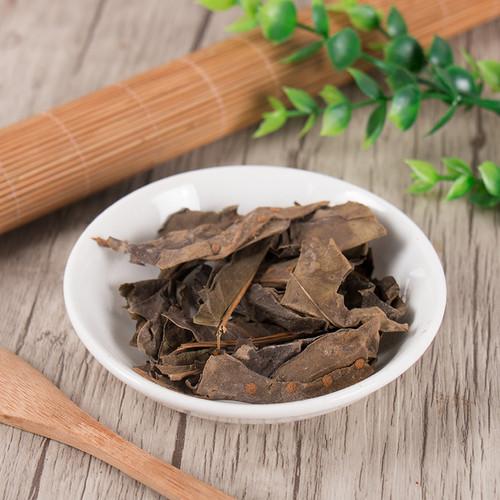 Qi Xing Jian Cavalerie Mosla Herb