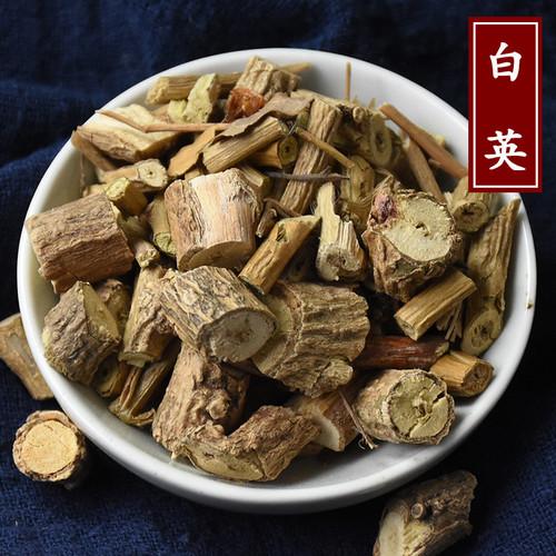 Bai Ying Bittersweet Herb