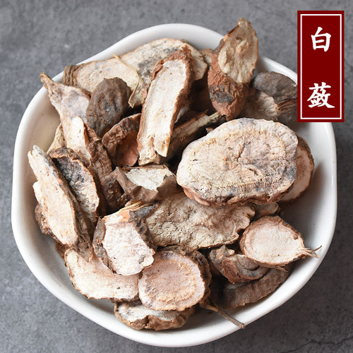 Bai Lian Radix Ampelopsis