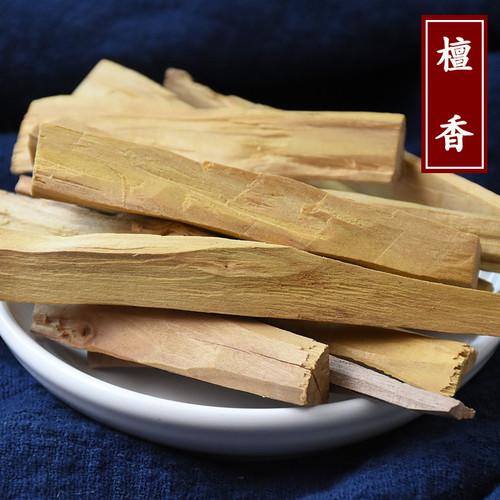 Tan Xiang Lignum Santali Albi
