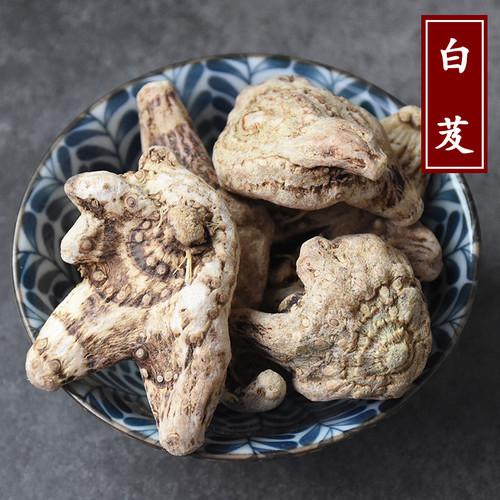 Bai Ji Rhizoma Bletillae
