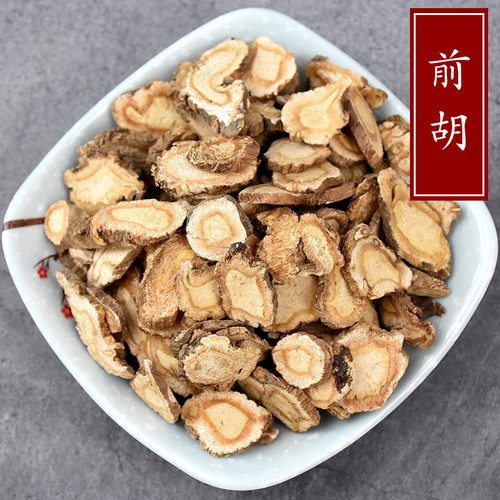 Qian Hu Radix Peucedani