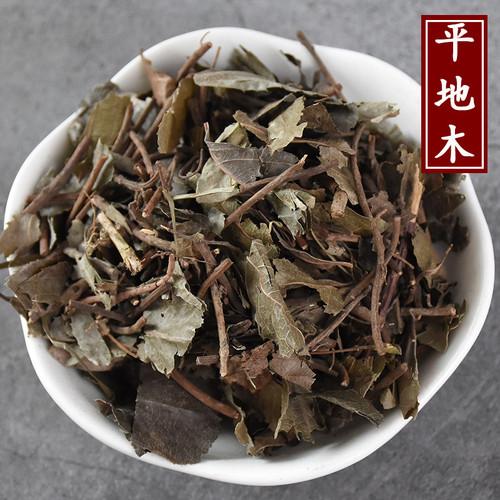 Ai Di Cha Ping Di Mu Herba Ardisiae Japonicae