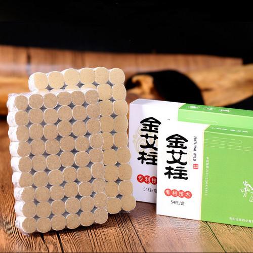 Qi Da Ma Jin Ai Zhu Moxa Column For Moxibustion Therapy 54 Sticks/Box