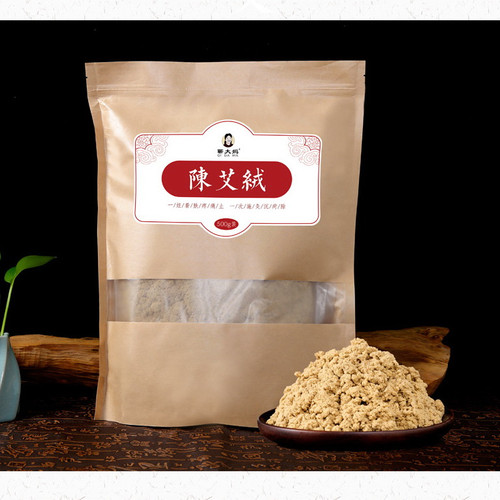 Qi Da Ma 10 Years Aged Herb Moxa For Moxibustion Therapy 500g