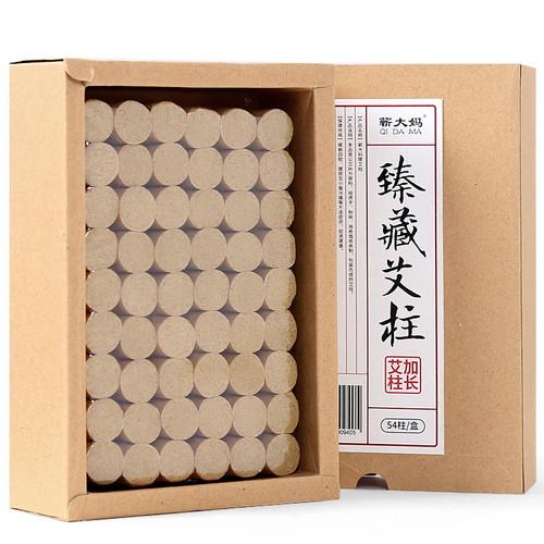 Qi Da Ma 5 Years Aged Herb Moxa Rolls 40:1 For Moxibustion Therapy 54 Rolls/Box