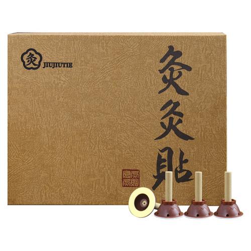 Qi Da Ma Jiu Jiu Tie Self-adhesive Moxa 50:1 For Moxibustion Therapy 120 Pcs/Box
