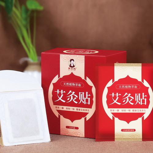 Moxa Stick Warm Moxibustion Sticker For Moxibustion Therapy 10 Pcs/Box