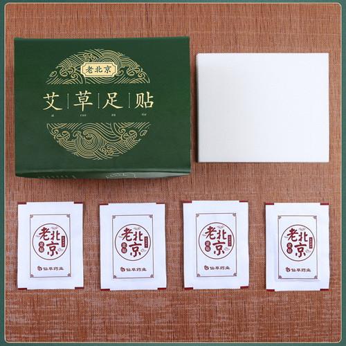 Qi Da Ma Lao Beijing Wormwood Foot Patch For Moxibustion Therapy 30 Pcs/Box