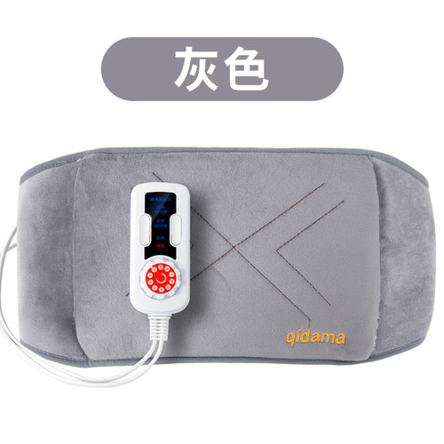 Qi Da Ma Electric Heating Moxibustion Package For Moxibustion Therapy Grey