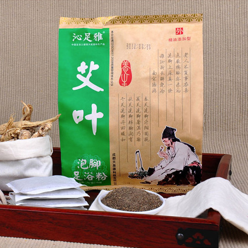 Ai Ye Powder Ai Cao Fen Silvery Wormwood Leaves Powder For Foot-Bath 5g x 100 Bags