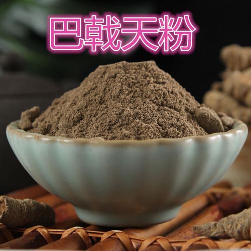 Ba Ji Tian Fen Morinda Roots Powder