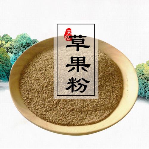 Cao Guo Fen Tsaoko Fruits Powder