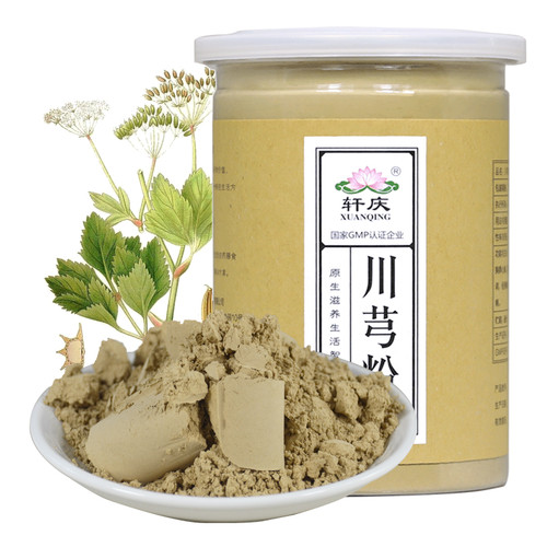 Chuan Xiong Fen Szechuan Lovage Roots Powder 250g