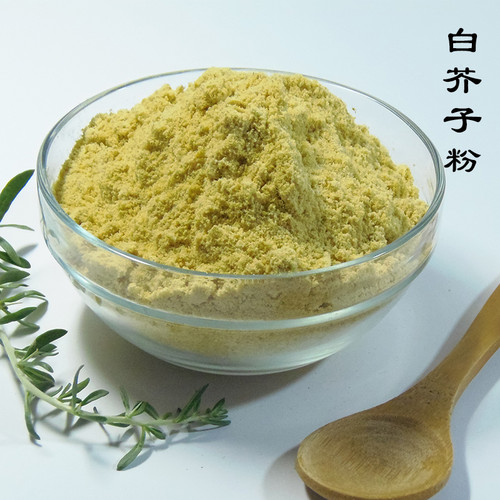 Bai Jie Zi Fen White Mustard Seeds Powder