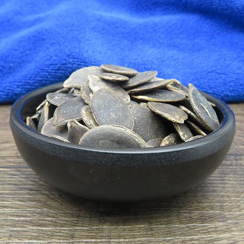 Hei Nan Gua Zi Black Pumpkin Seeds