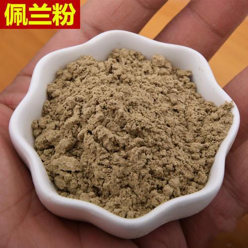 Pei Lan Fen Eupatorium Herbs Powder